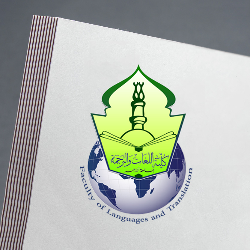 Faculty of Langauages and Translation Logo Design
